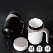 馬卡龍陶瓷辦公杯 保溫杯 顏色隨機出貨(380ml)