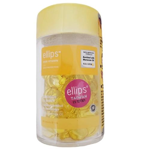 《印尼ellips》膠囊式護髮油(柔順黃甜花1mlX50粒/罐)