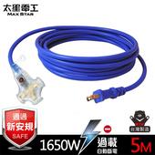 《太星電工》2P 3插座附燈動力軟線15A/5米 OFA30205