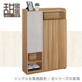 《甜蜜蜜》奇米2.7尺鞋櫃/收納櫃