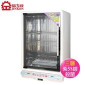 《晶工牌》紫外線殺菌烘碗機EO-9051