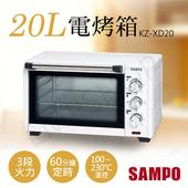 《聲寶SAMPO》20L電烤箱 KZ-XD20