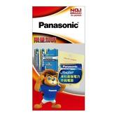 《PANASONIC》鈦元素4號4+4促銷包(4號4入*2組+便條紙(贈品隨機出))
