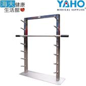 《海夫健康生活館》耀宏 不鏽鋼爬昇架 附鐵製C型夾(YH240-1)