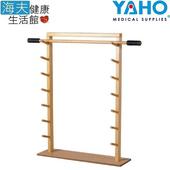 《海夫健康生活館》耀宏 木製爬昇架 附鐵製C型夾(YH240)