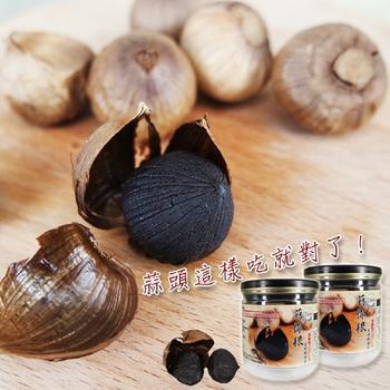 《老爸ㄟ廚房》蒜你狠!發酵獨頭黑蒜頭(150g±5%/罐)(1罐)