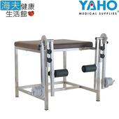 《海夫健康生活館》耀宏 膝關節運動器(YH211)
