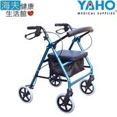 《海夫健康生活館》耀宏 鋁合金四輪車(YH132-2)