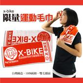 《X-BIKE 晨昌》咬虎豬豬仔限量運動毛巾(台灣織造.100%純棉.雙毛圈)
