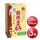 《義美》豆奶(250ml*24包*3)