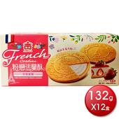 《義美》草莓法蘭酥-132g/盒(12盒/箱)