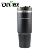 《OMORY》#304不鏽鋼探索吸管杯890ML(附吸管)-五色可選(黑色)
