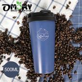 《OMORY》#304可提咖啡隨行杯500ml-三色可選(藍灰)