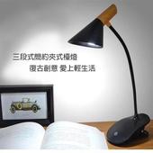 三段式簡約夾式檯燈(灰 13X6.5X34.5cm)
