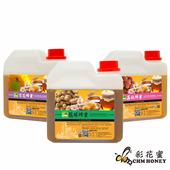 《彩花蜜》台灣國產蜂蜜1200g 3入組 (龍眼蜂蜜+荔枝蜂蜜+百花蜂蜜)