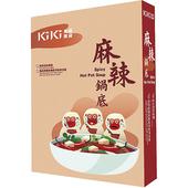 《KiKi》麻辣鍋550g $210