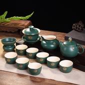 孔雀綠茶組