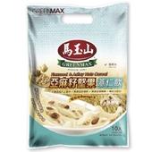 《馬玉山》亞麻籽堅果薏仁飲(28gx10小包)