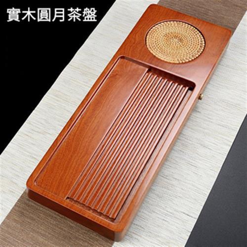 實木圓月茶盤(56X20X4.5cm)