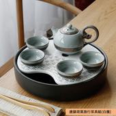 唐韻哥窯旅行茶具組(白盤)