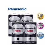 《Panasonic》碳鋅電池1號4入