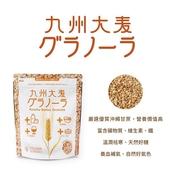 九州大麥(原味 200g/包)