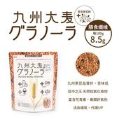九州大麥(黑豆 180g/包)