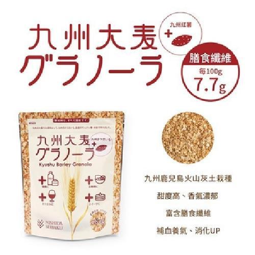 九州大麥(紅番薯 180g/包)
