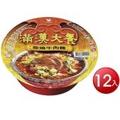 《統一》滿漢大餐蔥燒牛肉麵(192g*12碗)