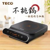 《TECO 東元》不挑鍋黑晶電陶爐(XYFYJ700)