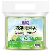 驅塵氏香氛環保清潔袋-檸檬((小)3入43*56cm*36張14公升)