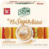 《3點1刻》無加糖經典原味奶茶(120g/盒)
