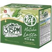 《3點1刻》鮮抹茶拿鐵(220g/盒)