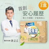 《加倍潔》小蘇打粉 環保萬用去汙粉(2.4kgX3盒)