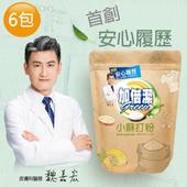 《加倍潔》小蘇打粉 環保萬用去汙粉(1kgX6包)