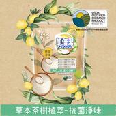《加倍潔》洗衣液體小蘇打 抗菌淨味配方補充包(1600gm/瓶x8包/箱)