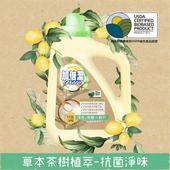 《加倍潔》洗衣液體小蘇打 抗菌淨味配方(2400gm/瓶x6瓶/箱)