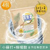 《加倍潔》檸檬酸+小蘇打洗衣槽專用去汙劑(300gX4包)