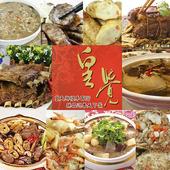 《年菜預購-【皇覺】》十來運轉臻品10道年菜超值組合(1/7(二)開始陸續出貨)
