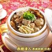 《年菜預購-【皇覺】》達人上菜-豪華頂級素佛跳牆(奶素)1500g(適合4-6人)(1/7(二)開始陸續出貨)