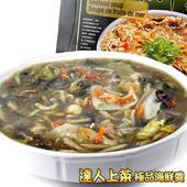 《年菜預購-【皇覺】》達人上菜-頂級海味極品海鮮羹1000g(適合4-6人)(1/7(二)開始陸續出貨)