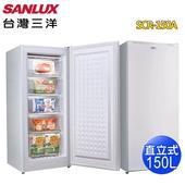 《SANLUX 台灣三洋》150公升直立式冷凍櫃SCR-150A(含拆箱定位)