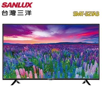 《SANLUX 台灣三洋》32型HD液晶顯示器+視訊盒SMT-32TA3(僅配送/不含安裝)