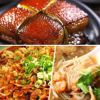 《高興宴(大囍臨門)》新春開運年菜饗宴3道組-(東坡肉+櫻花蝦干貝米糕+干貝魚翅海鮮羹)(現貨D+5)