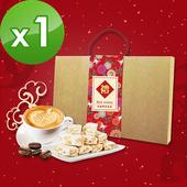 《預購-KOOS》春節伴手禮盒-咖啡午茶組(牛軋糖+咖啡豆)(共1盒)