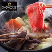 《欣明生鮮》美國SC金鑽熟成雪花肋眼火鍋肉片(200公克±10% /1盒)(*1包)