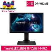 《ViewSonic優派》ELITE 24吋極速電競螢幕(XG240R)