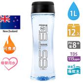 《ESTEL》紐西蘭ESTEL天然鹼性冰川水(1L x12瓶)