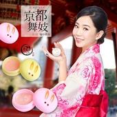 《京都舞妓》京都玉兔果子風味香水膏水漾桃花8g/盒