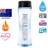 《ESTEL》紐西蘭ESTEL天然鹼性冰川水(500ml x1瓶)